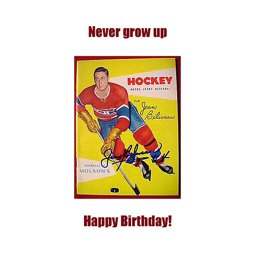 Never grow up hockey