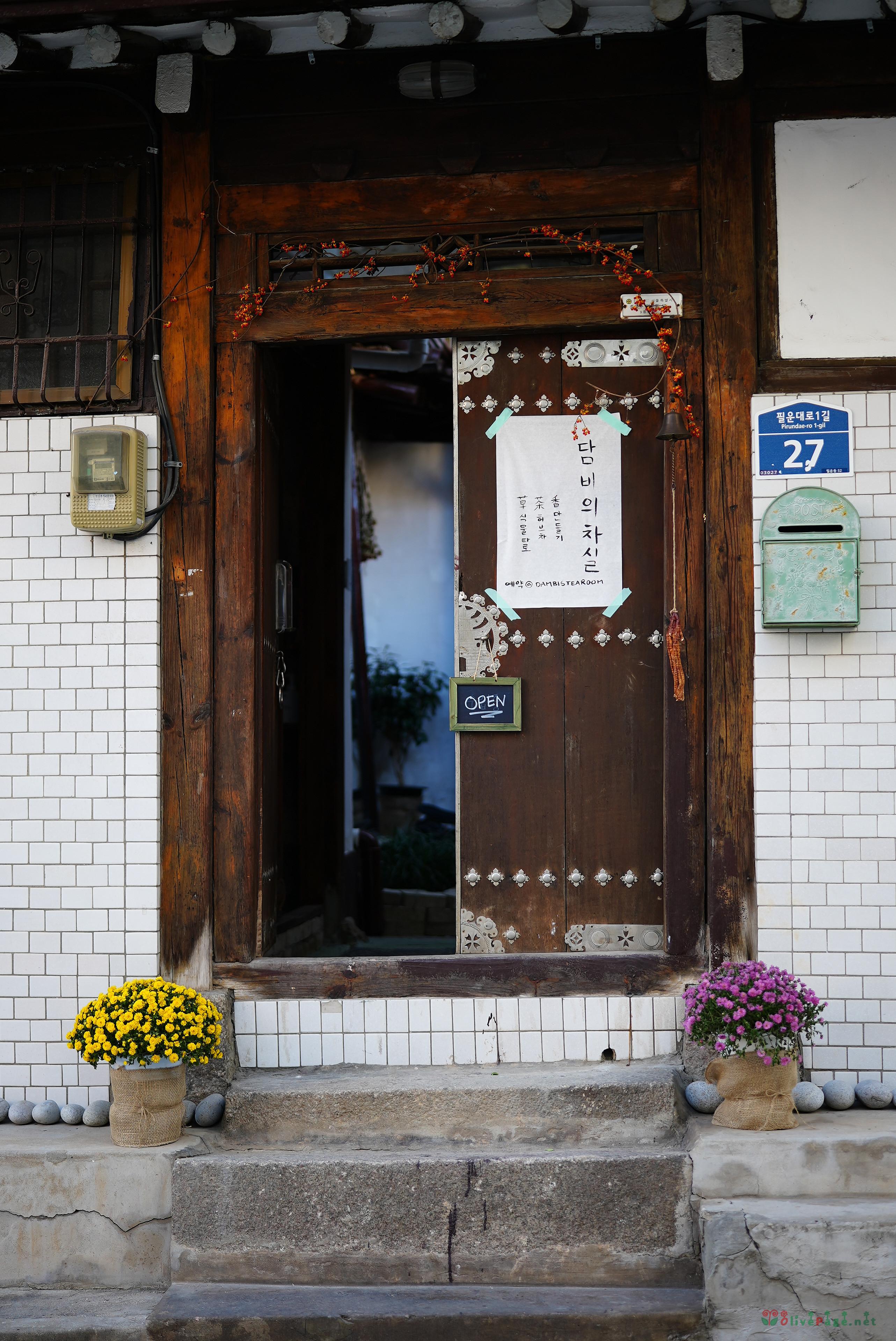 담비의 차실 방문 | DAMBI's tearoom visit
