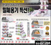 한국산 스테인리스 밀폐용기 키치너스 다량입하 특선세일!