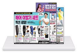 kims newspapers