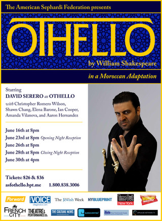 DAVID SERERO starring as OTHELLO in a Moroccan Style this June in New York