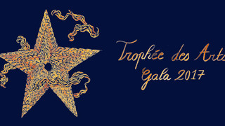 SIDNEY TOLEDANO AND PETER MARINO TO BE HONORED AT 2017 TROPHÉE DES ARTS GALA