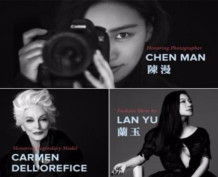 China Fashion Gala 2017 - The Culture News