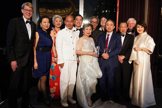 2019 BLUE CLOUD GALA by The China Institute