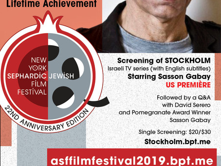 Legendary Israeli actor Sasson Gabay (Band's Visit) to be honored for Lifetime Achievement at the NY