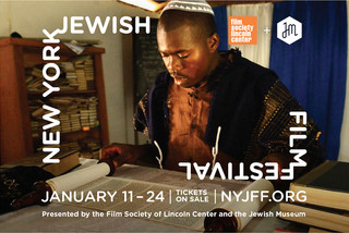 The FILM SOCIETY OF LINCOLN CENTER and THE JEWISH MUSEUM announce main slate lineup for THE 26th ANN