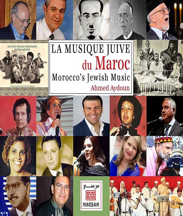 Morocco Jewish Music Book Cover HD final