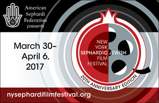 THE AMERICAN SEPHARDI FEDERATION PRESENTS THE 20th ANNIVERSARY EDITION OF THE NEW YORK SEPHARDIC JEW