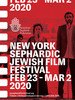 All-Star Sephardi Musical to Open 23rd New York Sephardic Jewish Film Festival: 23 February to 2 Mar