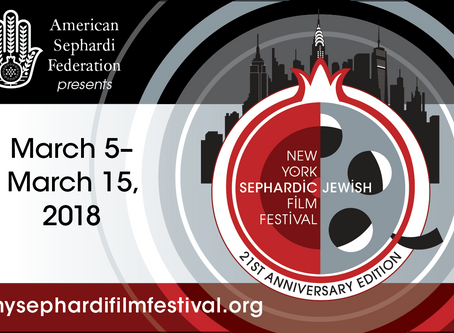 Saïd Ben Saïd to be Honored at 21st NY Sephardic Jewish Film Festival's Opening Night