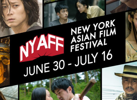 The NY Asian Film Festival: One of the best Film Festival in America
