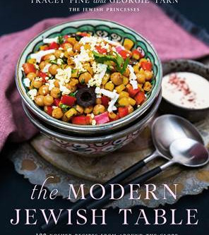 The Modern Jewish Table: One of the best book about Kosher recipes from around the globe