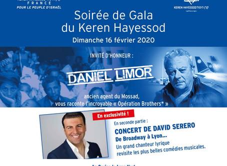 Diner Gala pour le Keren Hayessod au Casino Le Lyon Vert le 16 février 2020