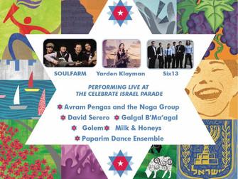 David Serero to perform at the Israel Parade of New York