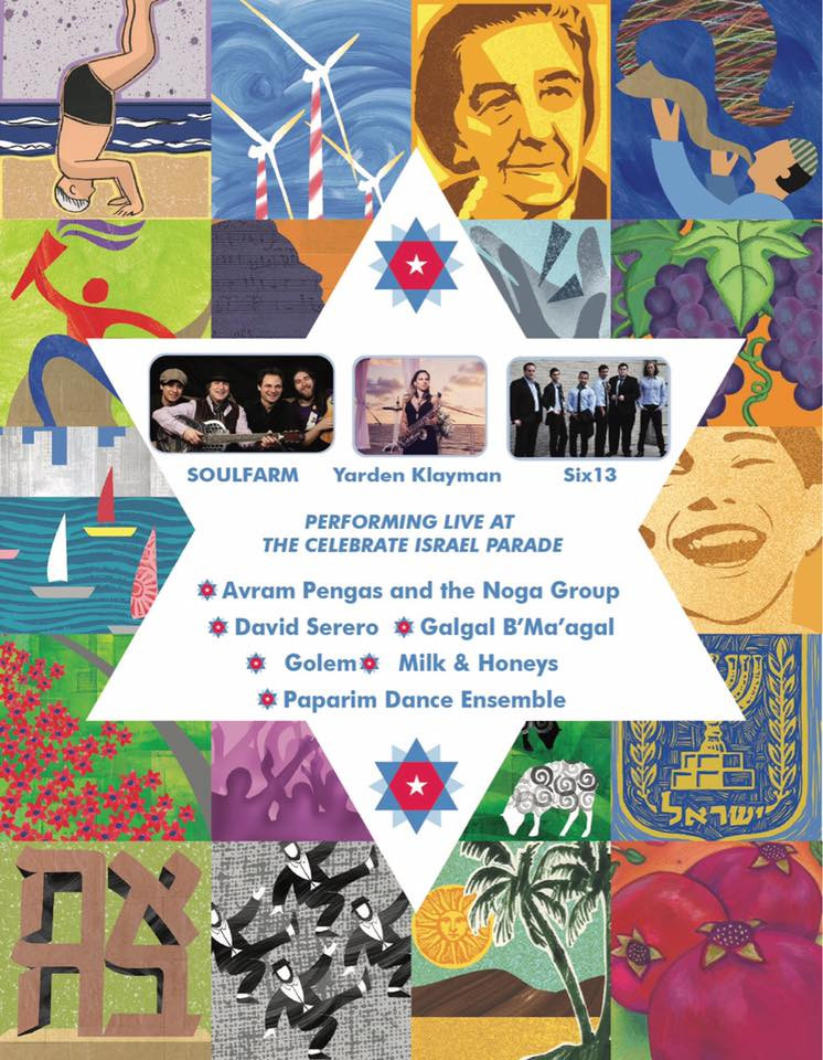 Israel Parade New York - David Serero
