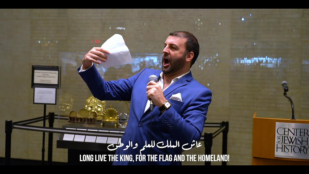 David Serero sings the Saudi Arabia national anthem