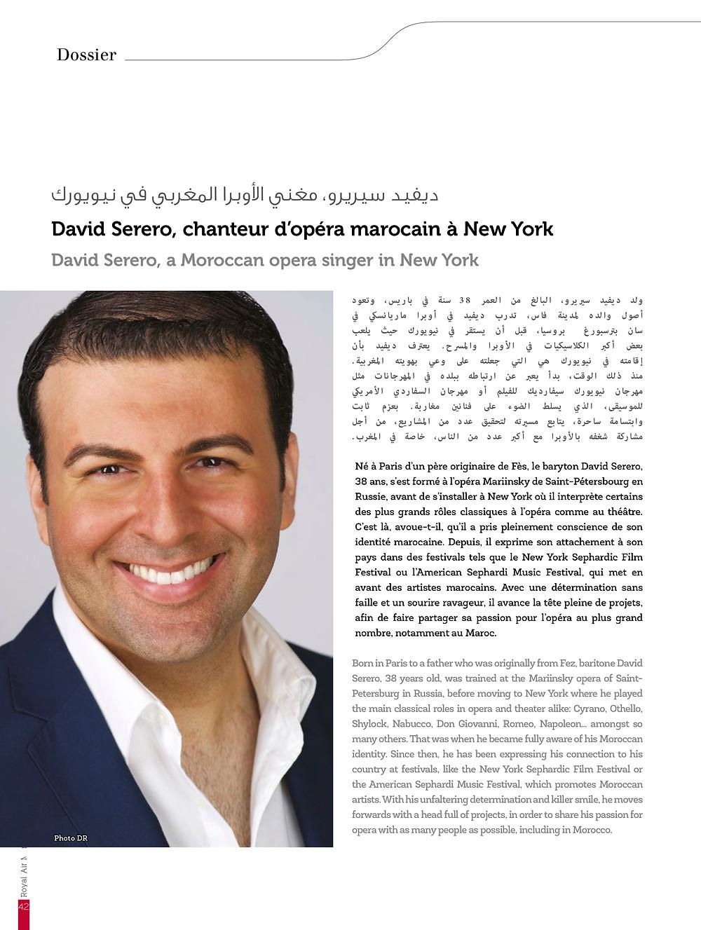David Serero - couverture Royal Air Maroc RAM