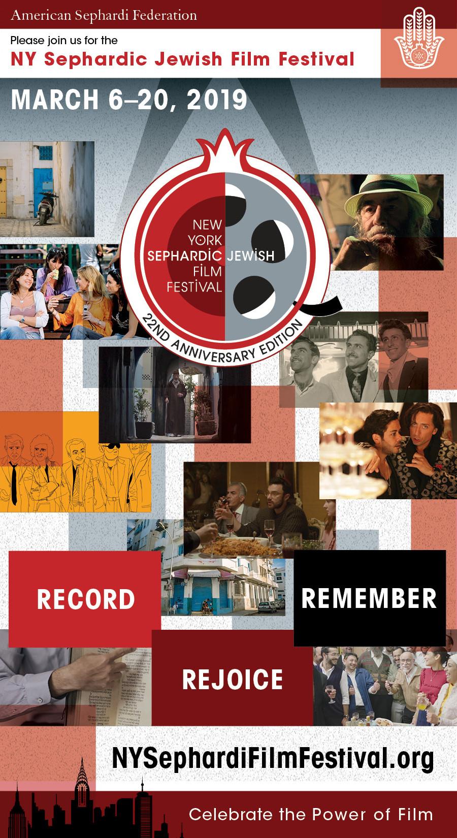 NY Sephardic Jewish Film Festival 2019