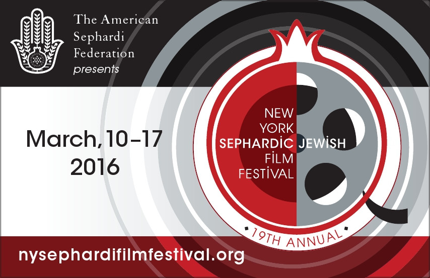 NY Sephardi Film Festival 2016 - The Culture News