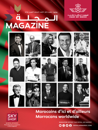 ROYAL AIR MAROC honors David Serero among 15 most influential Moroccans worldwide