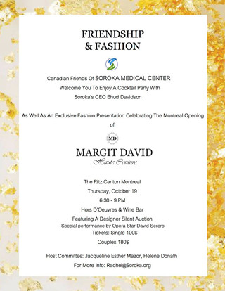The Canadian Friends of Soroka Medical Center will be hosting their first gala in Montreal at the Ri