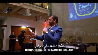 Jewish opera singer David Serero performs Saudi Arabia national anthem during Hanukkah celebration