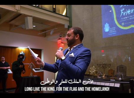 Jewish opera singer David Serero performs the Saudi Arabia national anthem during Hanukkah celebrati