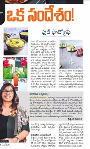 Interview published in Namaste Telangana