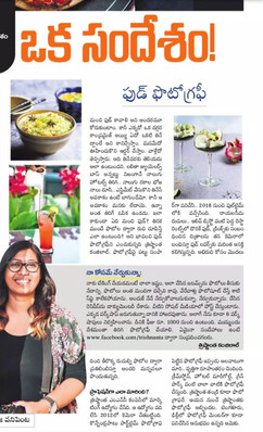 Interview published in Namaste Telangana