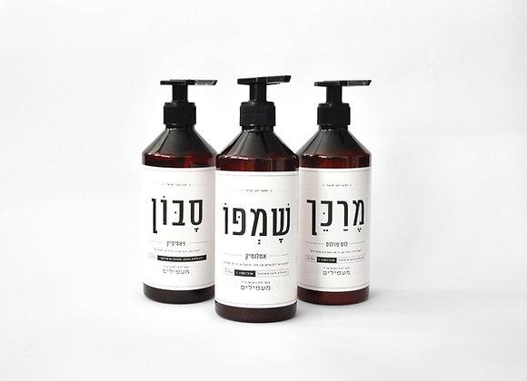 סבון, שמפו ומרכך