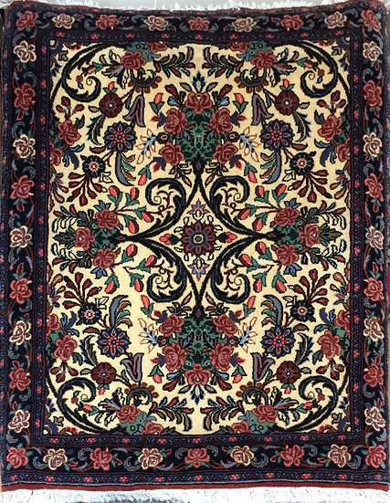 2A0015 Persian Bijar