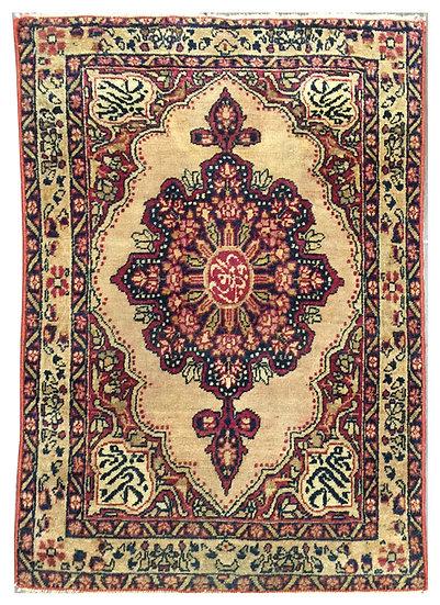 2A0297 Persian Lavar Kerman 2x2.7