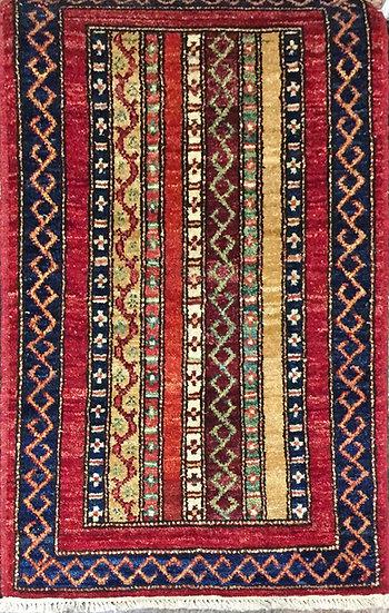 2A0053 Afghan Sal