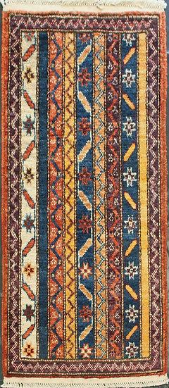 2051 Afghan Sal 1.8x3.4