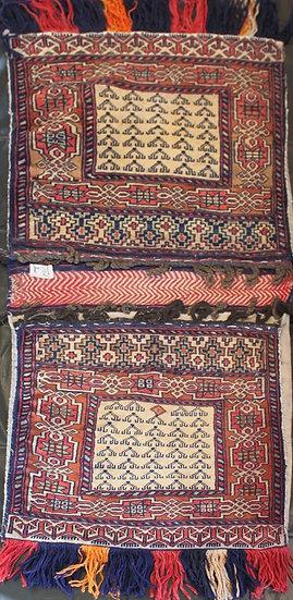 2072 Afghan Saddle Bag 1.10x3.9