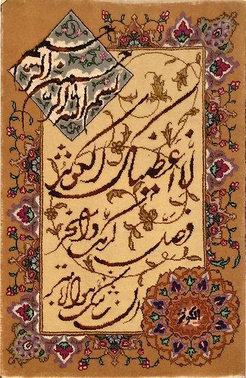 2A0204 Persian Tabriz 1.6x2.3