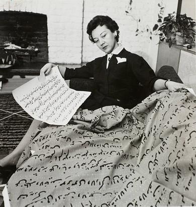 Tasarlayan Kadınlar | Lucienne Day