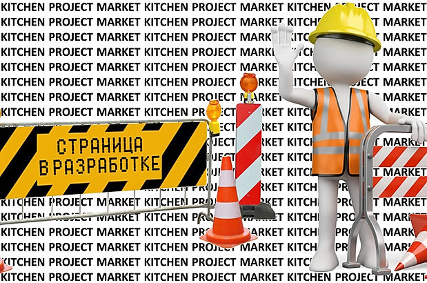 Design by Babinov Anton