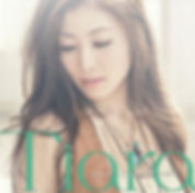 tiara_3rdSG_loveis-e1500608614549.jpg