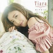 Tiara_JK-e1501043705205.jpg