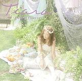 tiara_cover1_sweetflavore-e1500607932467