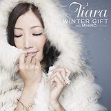 tiara_7thSG_twintergift-e1500608302190.j