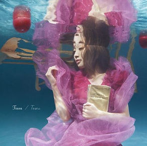 tiara_2ndAL_tears-e1500608171178.jpg