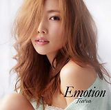 tiara_4thAL_emotion-e1500607863832.jpg