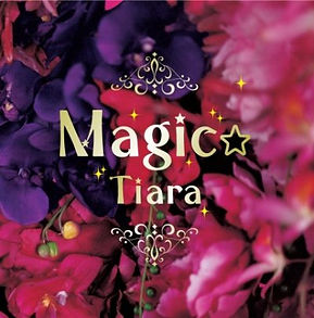 tiara_indies_1stSG_magic-e1500609441551.