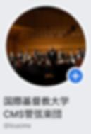 スクリーンショット 2020-04-16 19.48.44.png