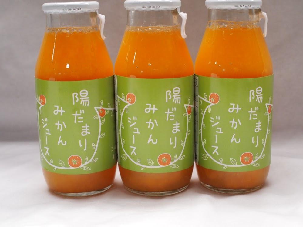 juice3.JPG