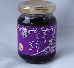 blueberry_jam.JPG