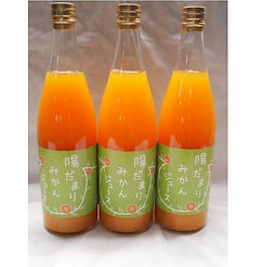 juice5.JPG