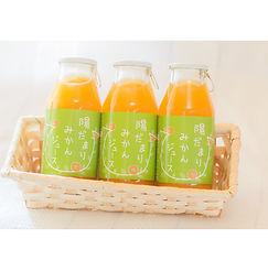 juice_30set_shop.JPG
